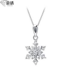 DIJING - Rhinestone Snowflake Pendant Sterling Silver Necklace