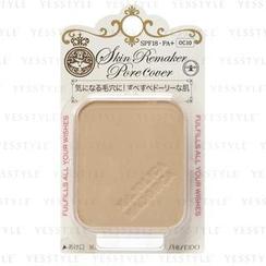 Shiseido - Majolica Majorca Skin Remaker Pore Cover SPF18 PA+ (#OC10)