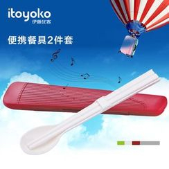 itoyoko - Travel Cutlery Set