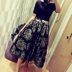 Hazie - Set: Off-Shoulder Top + Organza Overlay Midi Skirt