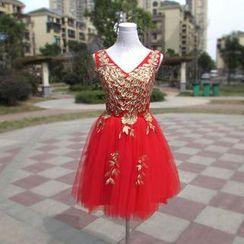 Bridal Workshop - Embellished Sleeveless Mini Prom Dress