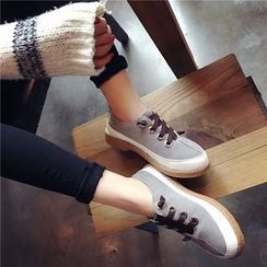 Hipsole - Paneled Lace-Up Sneakers
