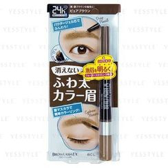 BCL - Browlash EX Water Strong W Brow Color Gel Pencil & Mascara (Pure Brown)