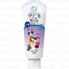 獅王 - Clinica Kid's Gel Toothpaste (Juicy Grape)