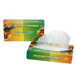Yulu - Food Freezer Bag (150 Items)