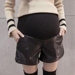 Dadada - Maternity Faux Leather Shorts