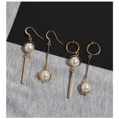 WOQIAO - Faux Pearl Non-Matching Drop Earrings