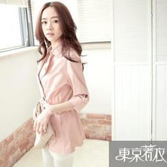 Tokyo Fashion - Tab-Sleeve Tie-Waist Trench Coat