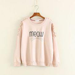 Mushi - Letter Embroidered Pullover