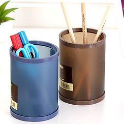Homy Bazaar - 簡約筆筒