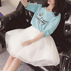 Ashlee - Set: Print 3/4 Sleeve Top + Mesh A-Line Skirt