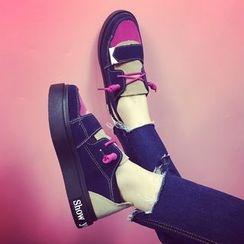 SouthBay Shoes - Platform Color Block Sneakers