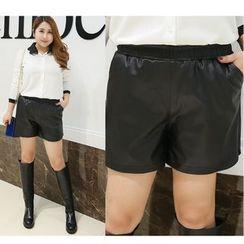 Gloriette - Faux Leather Shorts