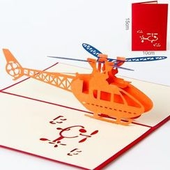 ByHeart - Helicopter 3D Greeting Card