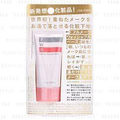 Shiseido 資生堂 - FWB 溫水即卸持久化粧底霜