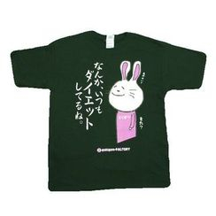 A.H.O Laborator - Funny Japanese T-Shirt Invective Rabbit 'You seems always on diet' (Deep Green) (Size:L)