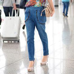 SO Central - Drop-Crotch Zip Jeans