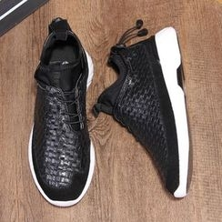 Armsal - Genuine-Leather Woven Athlete Sneakers