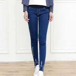 NEUF - Maternity Slim Fit Jeans