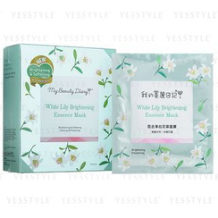 My Beauty Diary - White Lily Brightening Essence Mask