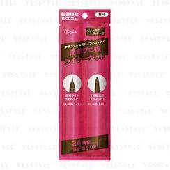 ettusais - Limited Eye Liner Set (2 items) : Liquid Eyeliner + Cream Eyeliner