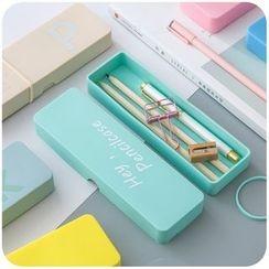 默默爱 - 矽胶笔盒