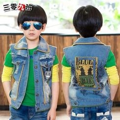 Lullaby - Kids Print Denim Vest