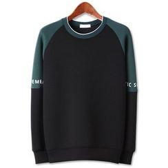 Seoul Homme - Raglan-Sleeve Neoprene Pullover