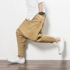 Bay Go Mall - Plain Linen Harem Pants