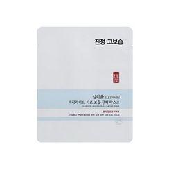 illi - Ceramide Intensive Moisture Mask 1sheet