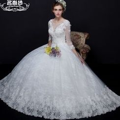 MSSBridal - Lace Panel Wedding Ball Gown