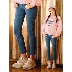 icecream12 - Fray-Hem Slim-Fit Jeans
