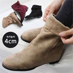 Reneve - Hidden-Heel Faux-Suede Short Boots
