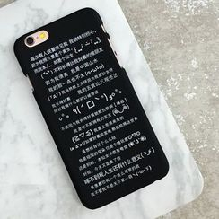 Homap - Lettering iPhone 5S/ SE/ 6 /6S /6 plus /6S plus Case