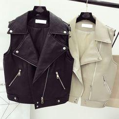 DIYI - Faux-Leather Vest