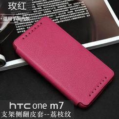 Kindtoy - HTC One M7 Leather Case