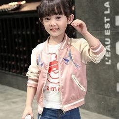 Matatabi - Kids Embroidered Zip Jacket