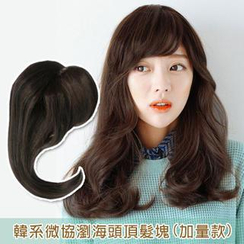 Clair Beauty - Hair Extension Short & Wavy
