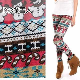 Ando Store - Patterned Leggings