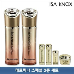 ISA KNOX - Te'rvina Set: Hydrating Softener 150ml + Hydrating Emulsion 150ml + Hydrating Softener 25ml + Hydrating Emulsion 25ml + Original Balance Solution 15ml + Concentrating Cream 10ml