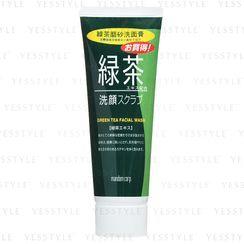 Mandom - Green Tea Facial Wash