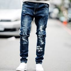 SeventyAge - Distressed Washed Jeans