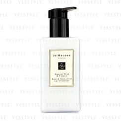 Jo Malone - English Pear and Freesia Body and Hand Lotion