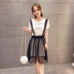 Romantica - Set: Short-Sleeve Lettering Top + A-Line Jumper Skirt