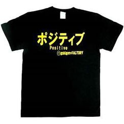 A.H.O Laborator - Funny Japanese T-shirt 'Positive'