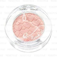 Etude House - Look At My Eyes Cafe (#PK001 Peach Latte)
