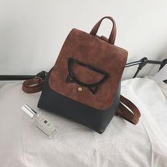Bibiba - Cat Faux-Leather Backpack