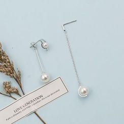 Love Generation - Faux Pearl Non-Matching Drop Earrings