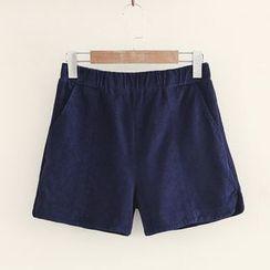 Mocha - Plain Corduroy Shorts