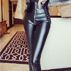 Baliz - Faux Leather High-waist Skinny Pants